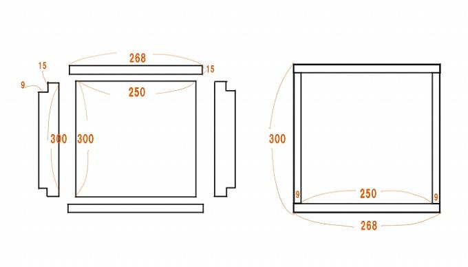 カフェトレイの設計図