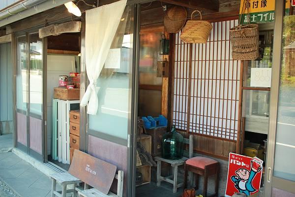 昭和kichi
