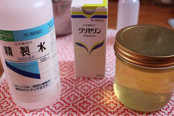 かりんの種化粧水原液
