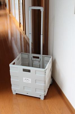 キャリーボックス